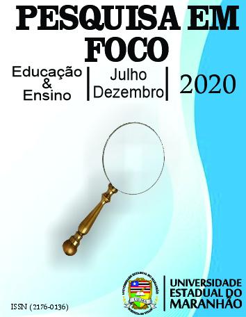 Visualizar v. 25 n. 2 (2020): REVISTA PESQUISA EM FOCO